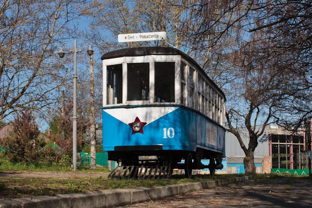 Памятник трамваю. Черновцы, Украина © 2010 Alex Nedoviziy